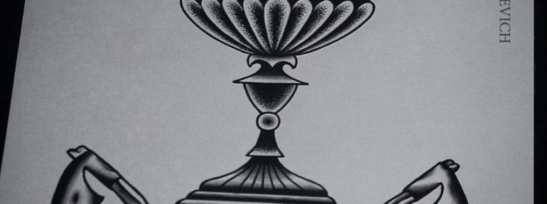 Свободный эскиз от Александра Бахаревича.