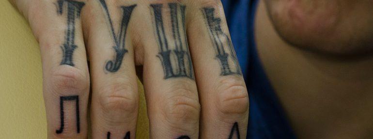 Художественная татуировка. Мастер Даня Костарев.