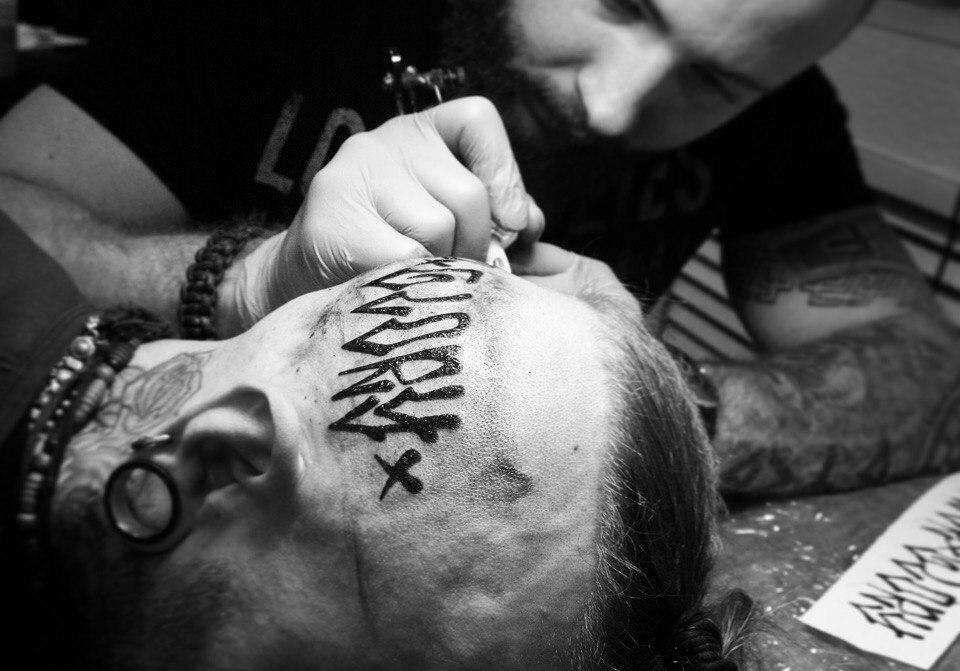 2 татуировка