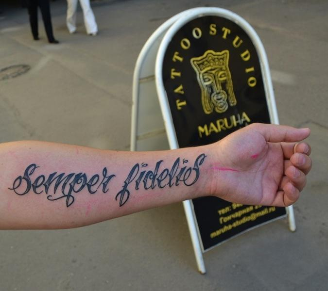 Значение тату на руке – что может означать татуировка на предплечье, плече, локте?