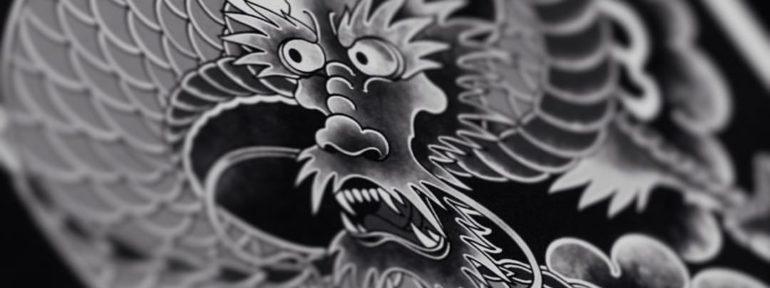 Свободный эскиз «Дракон». Мастер Лёша Стафеев