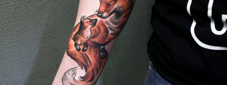 Художественная татуировка «Лиса». Мастер- Anna KORE.