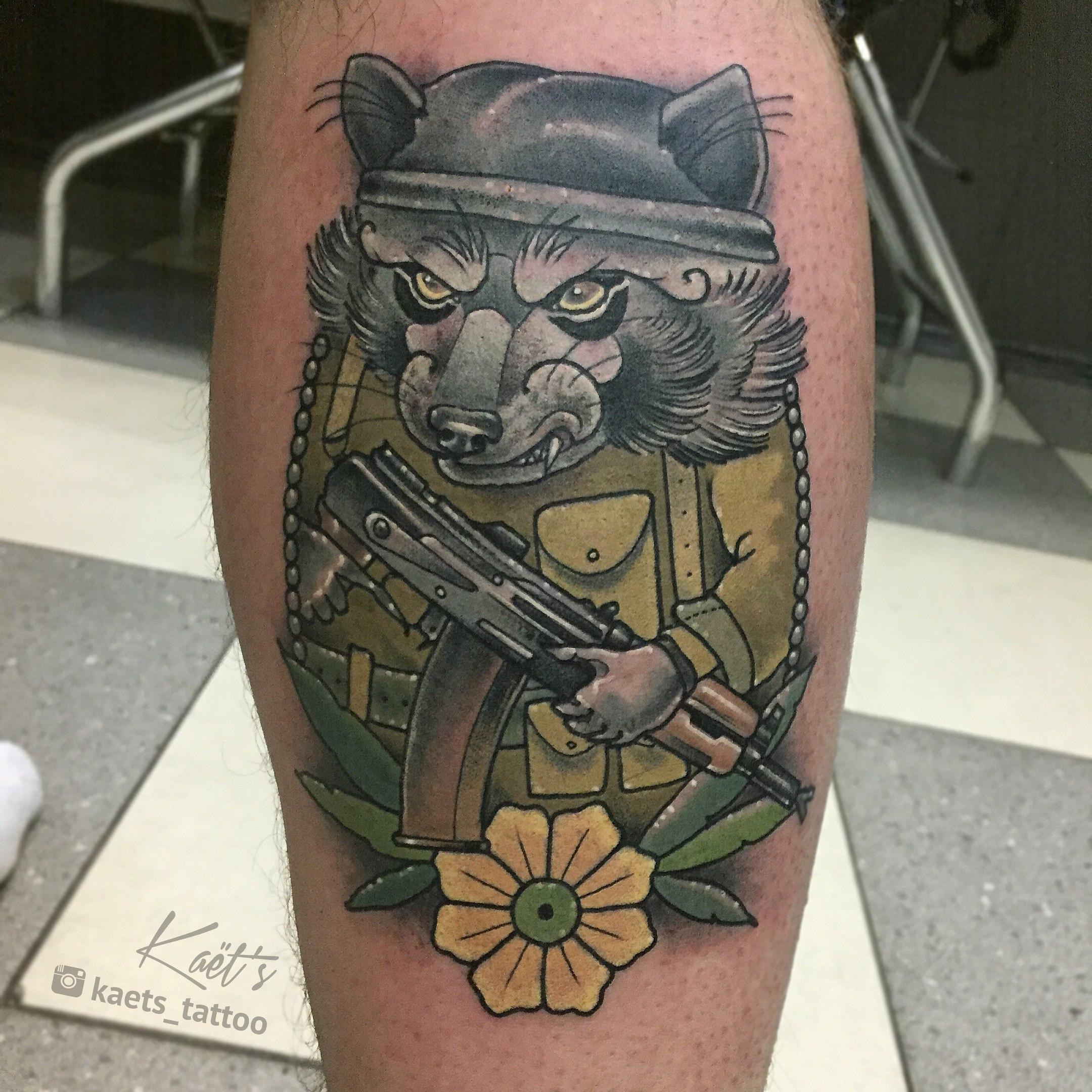 Художественная татуировка «Енот». Мастер- Илья Берёзкин.