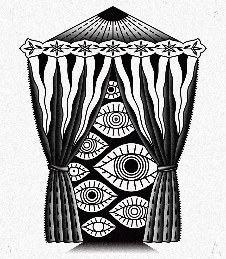 Свободный эскиз «Глаза». Мастер Даня Костарев