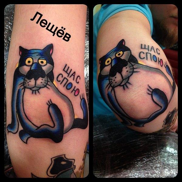 Прикольные и необычные татуировки