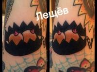 Татуировка грудь в капкане
