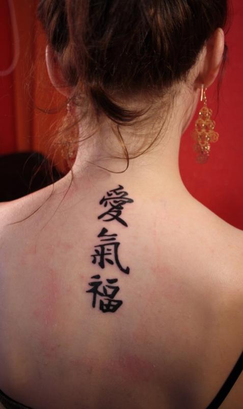 прекрасный материал китайский иероглиф удача тату фото подружки загулялись