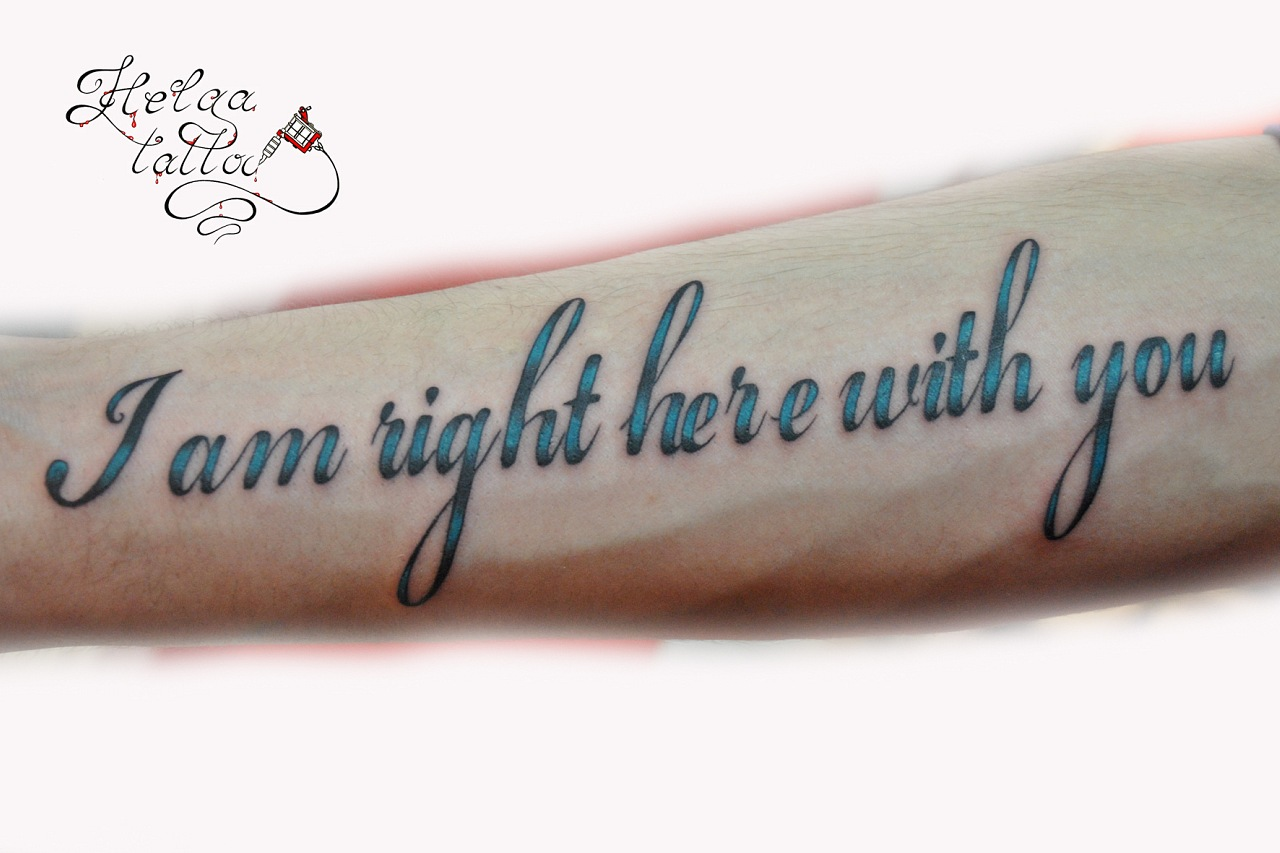 Картинка и перевод татуировки