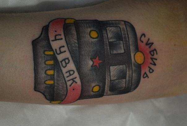 татуировка поезд. мастер Егор Лещёв.