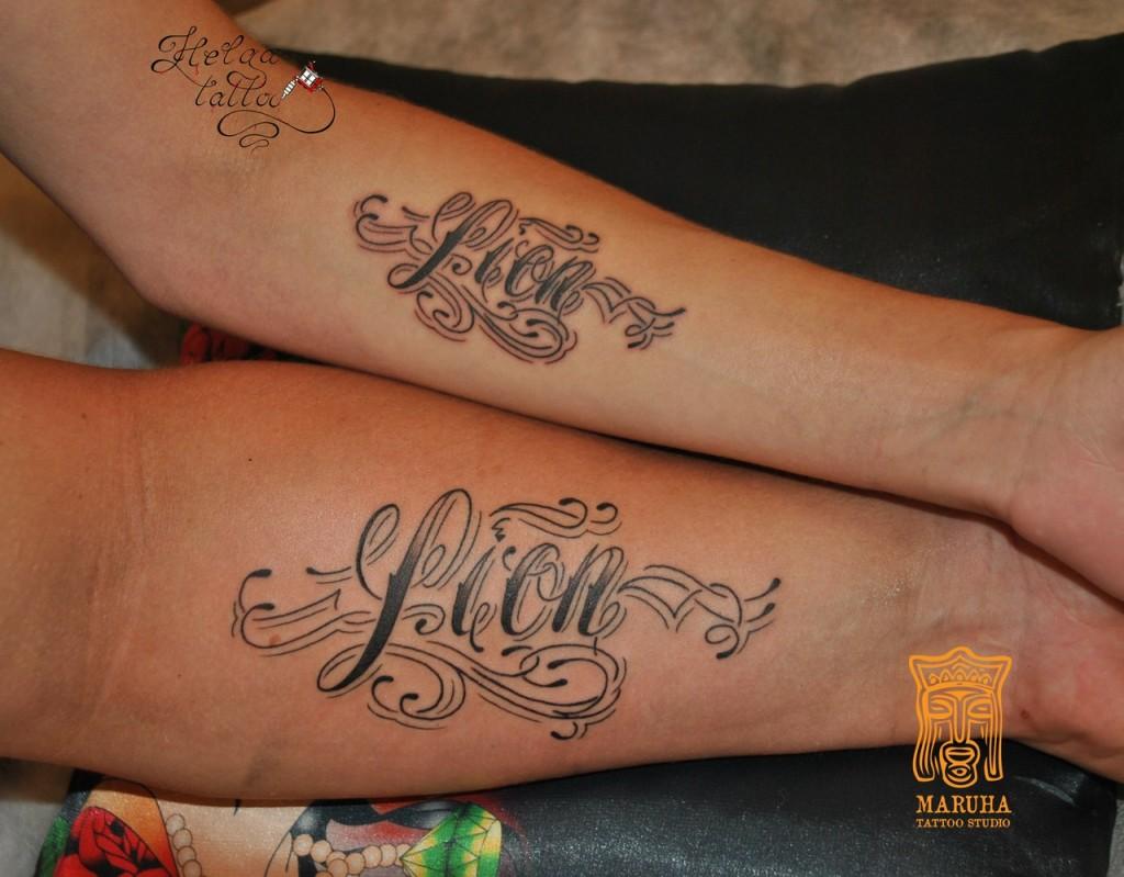 шрифт совместная тату парные татуировки олд скул old school tattoo