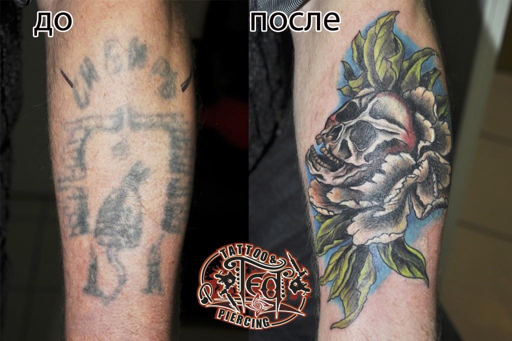 художественная тату, тату череп, тату пион, тату кавер-ап, тату перекрытие, тату исправление, тату на руке, artist tattoo, tattoo cover-up, tattoo peony, tattoo scull
