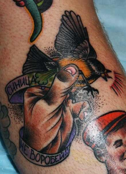 Татуировка синички не воробья.