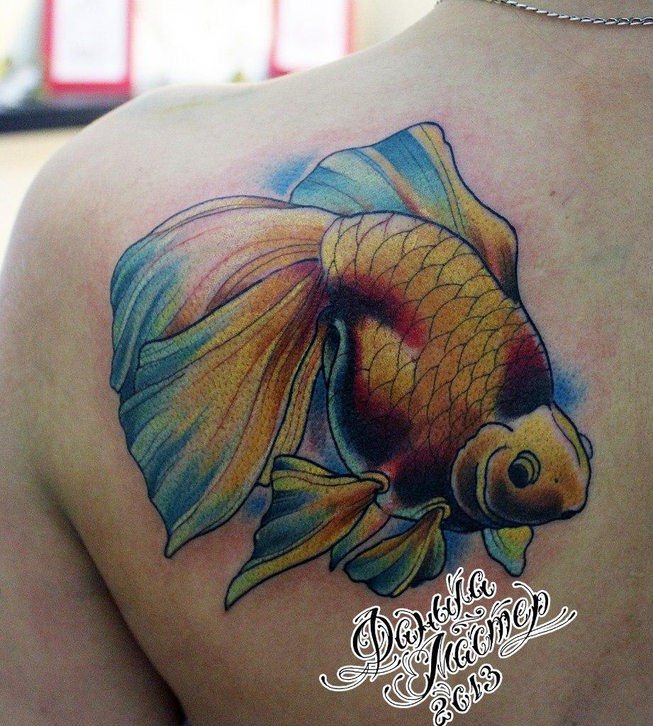 Художественная татуировка Золотая рыбка. Данила - Мастер.