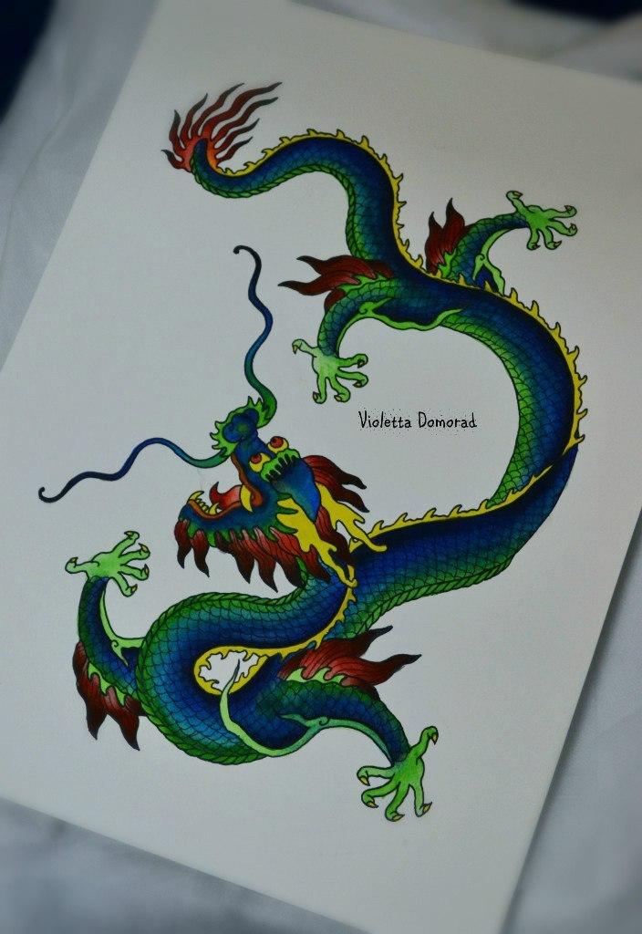 Китайский дракон от Виолетты Доморад.