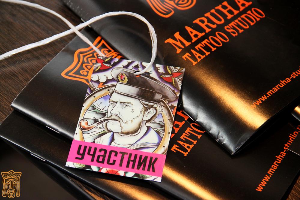11 Санкт-Петербургский Фестиваль Татуировки.