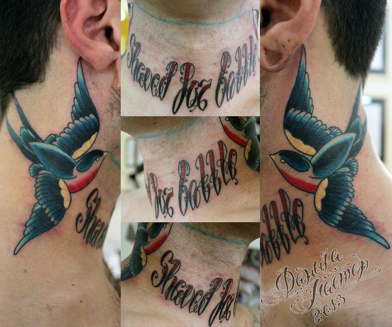 Художественная татуировка от Данилы-мастера.