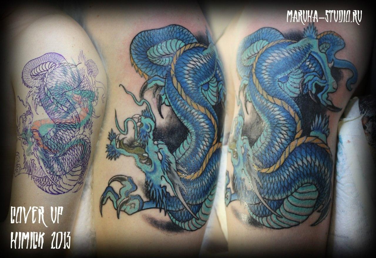 """Художественная татуировка-перекрытие """"Дракон"""". Мастер Евгений Химик."""