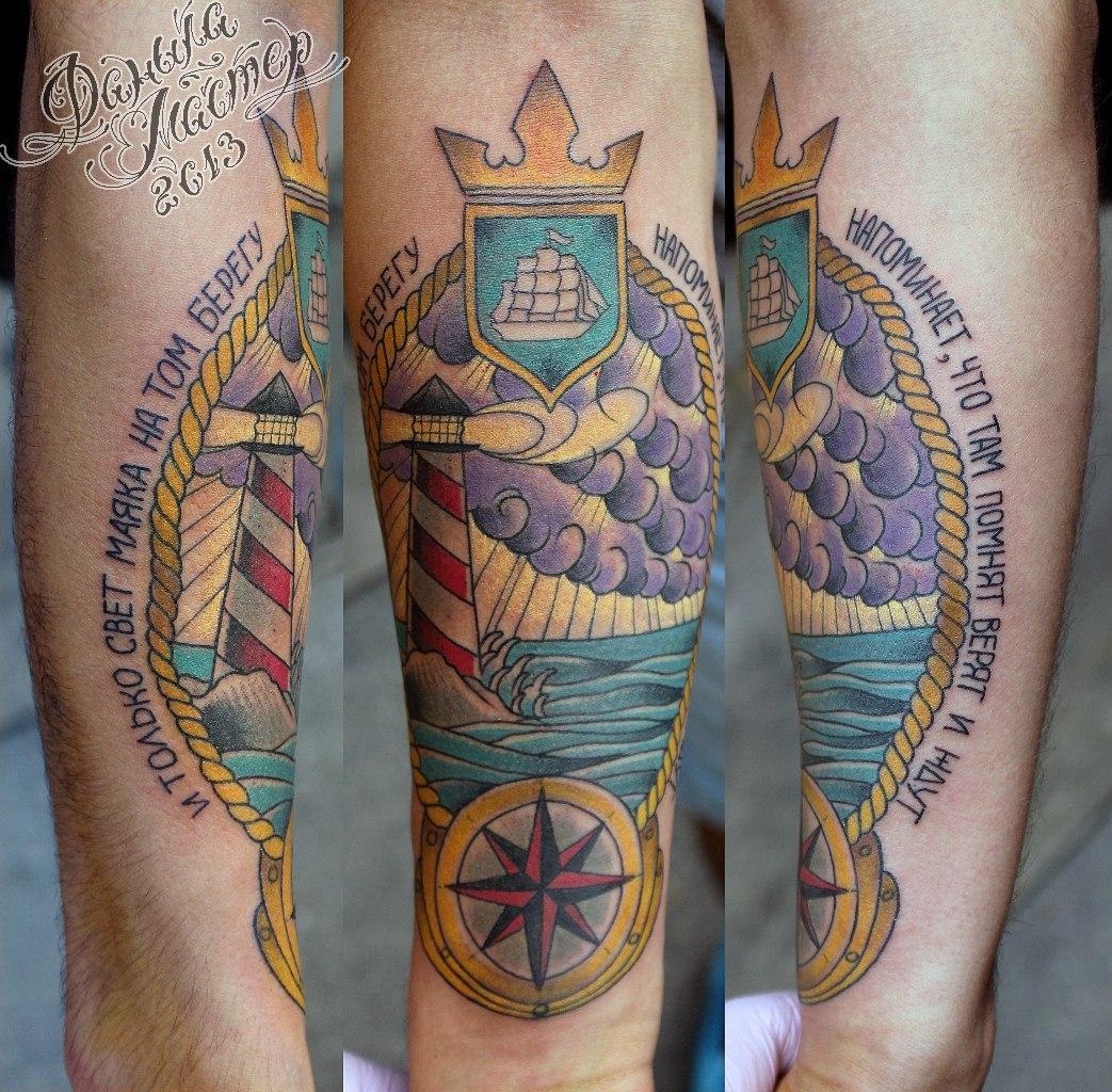 """Художественная татуировка """"маяк"""" от Данилы Мастера."""
