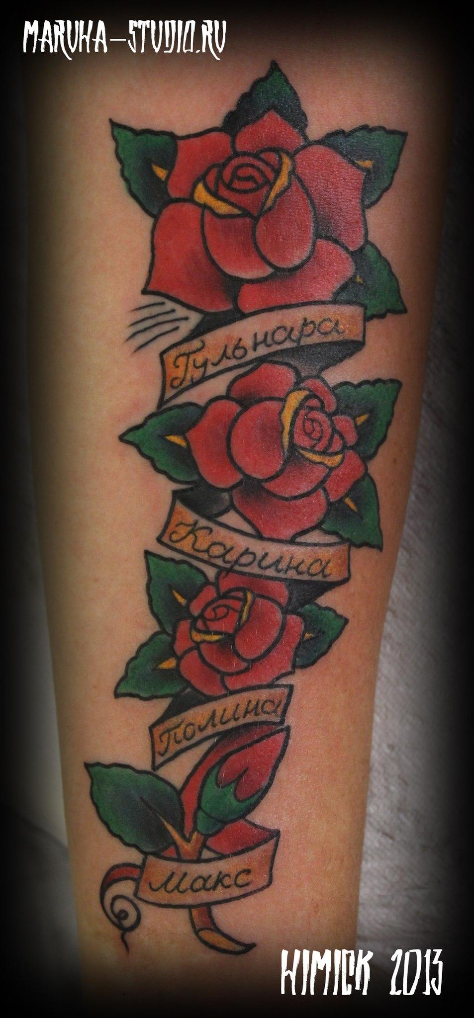 """Художественная татуировка """"Розы"""" по Sailor Jerry от Евгения Химика"""