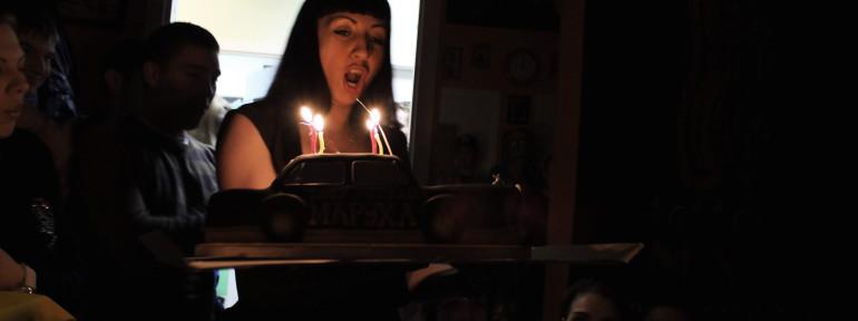 7 марта наша сеть тату-студий отметила очередной день рождения!!!