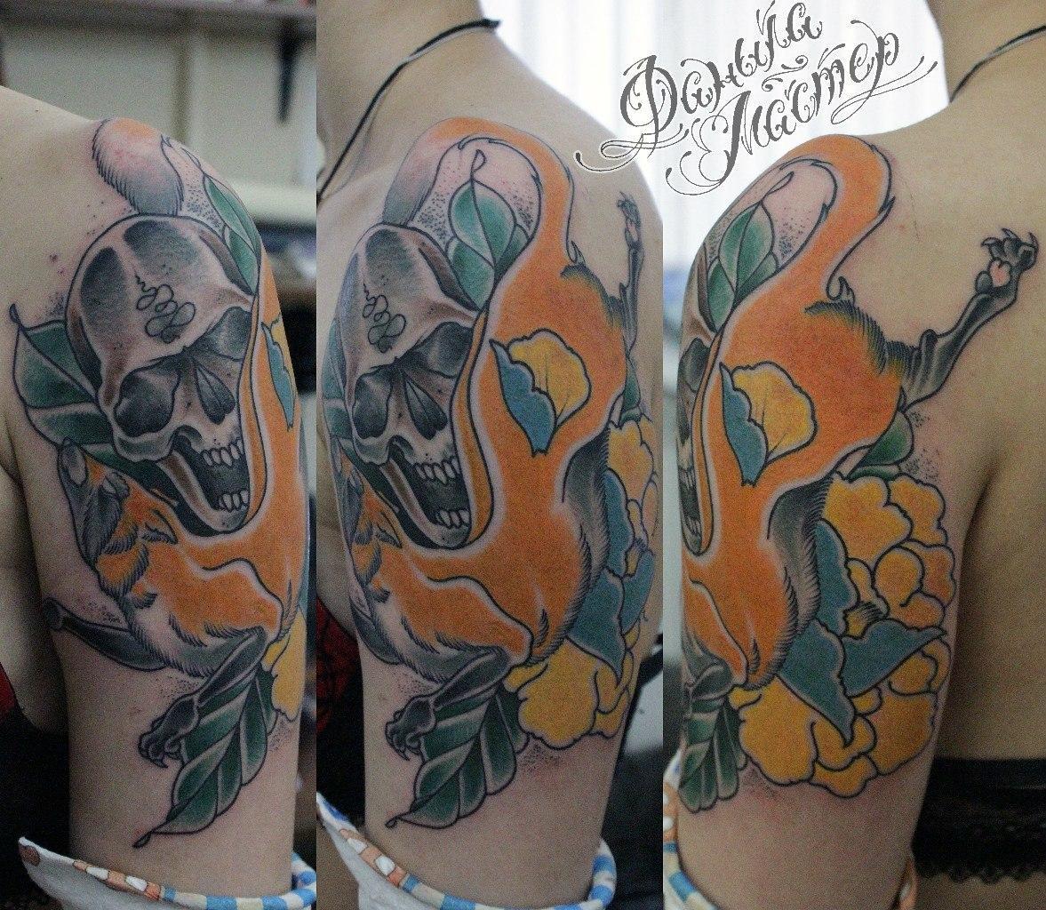 """Художественная татуировка """"Лиса и череп"""" от Данилы-Мастера."""