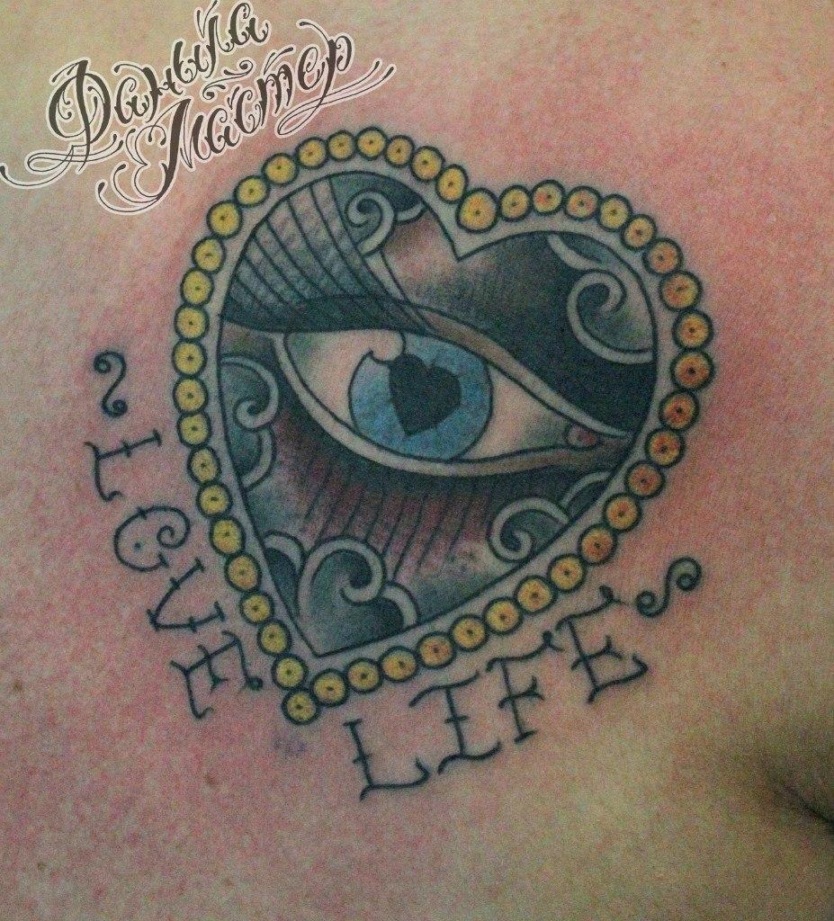 """Художественная татуировка """"Love Life"""" от Данилы-Мастера"""