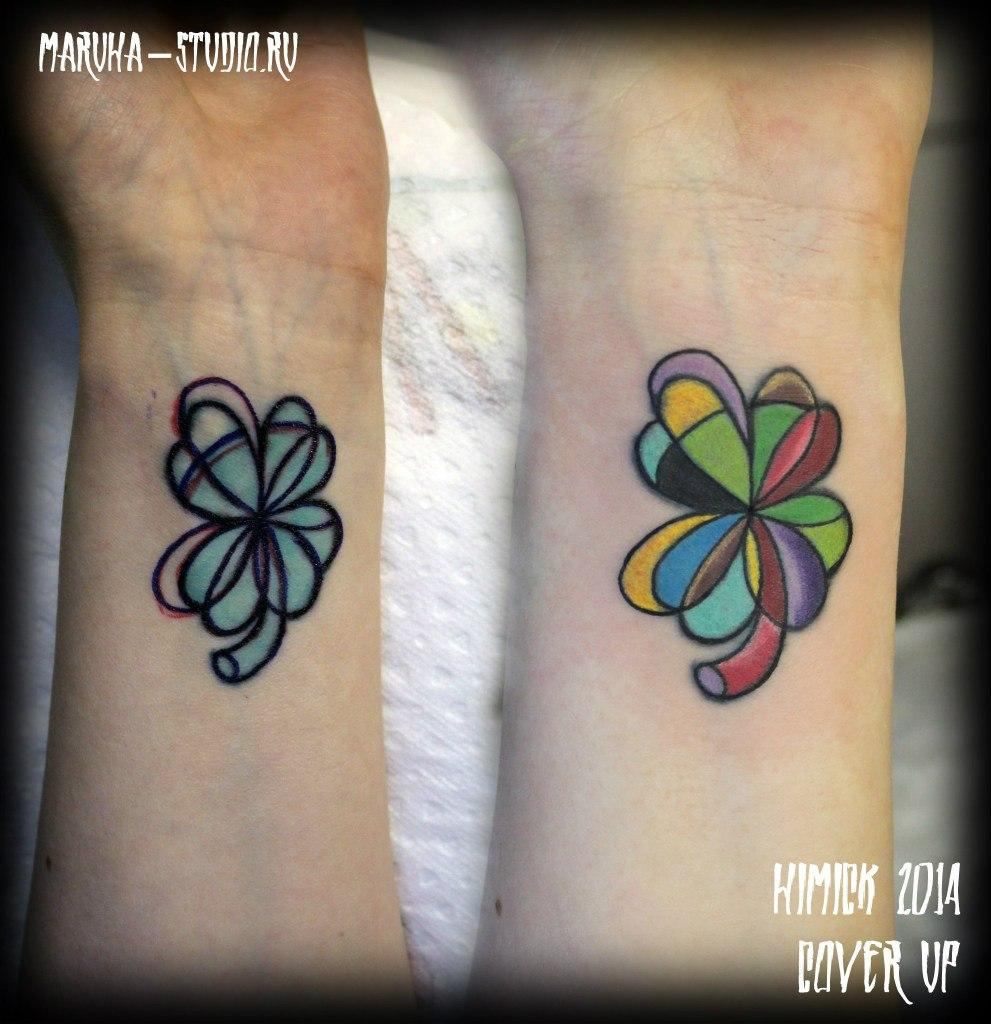 """Художественная татуировка """"Клевер"""". Перекрытие от Евгения Химика."""