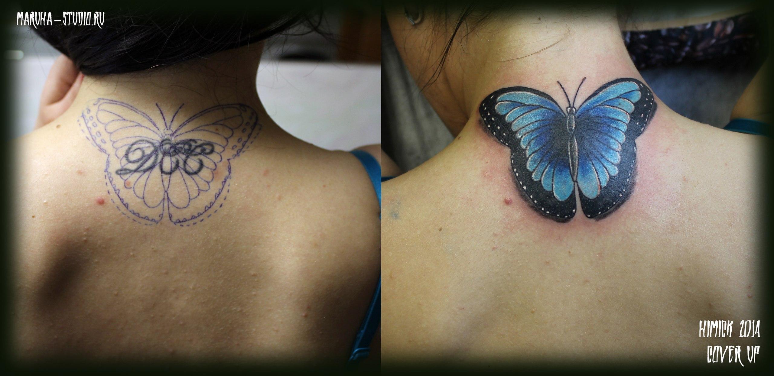 """Художественная татуировка """"Бабочка"""". Перекрытие от Евгения Химика."""