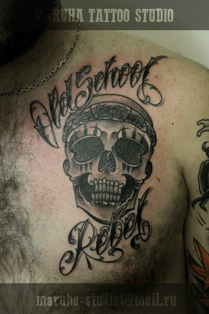 """Художественная татуировка """"Old School Rebel""""  от Валеры Моргунова."""
