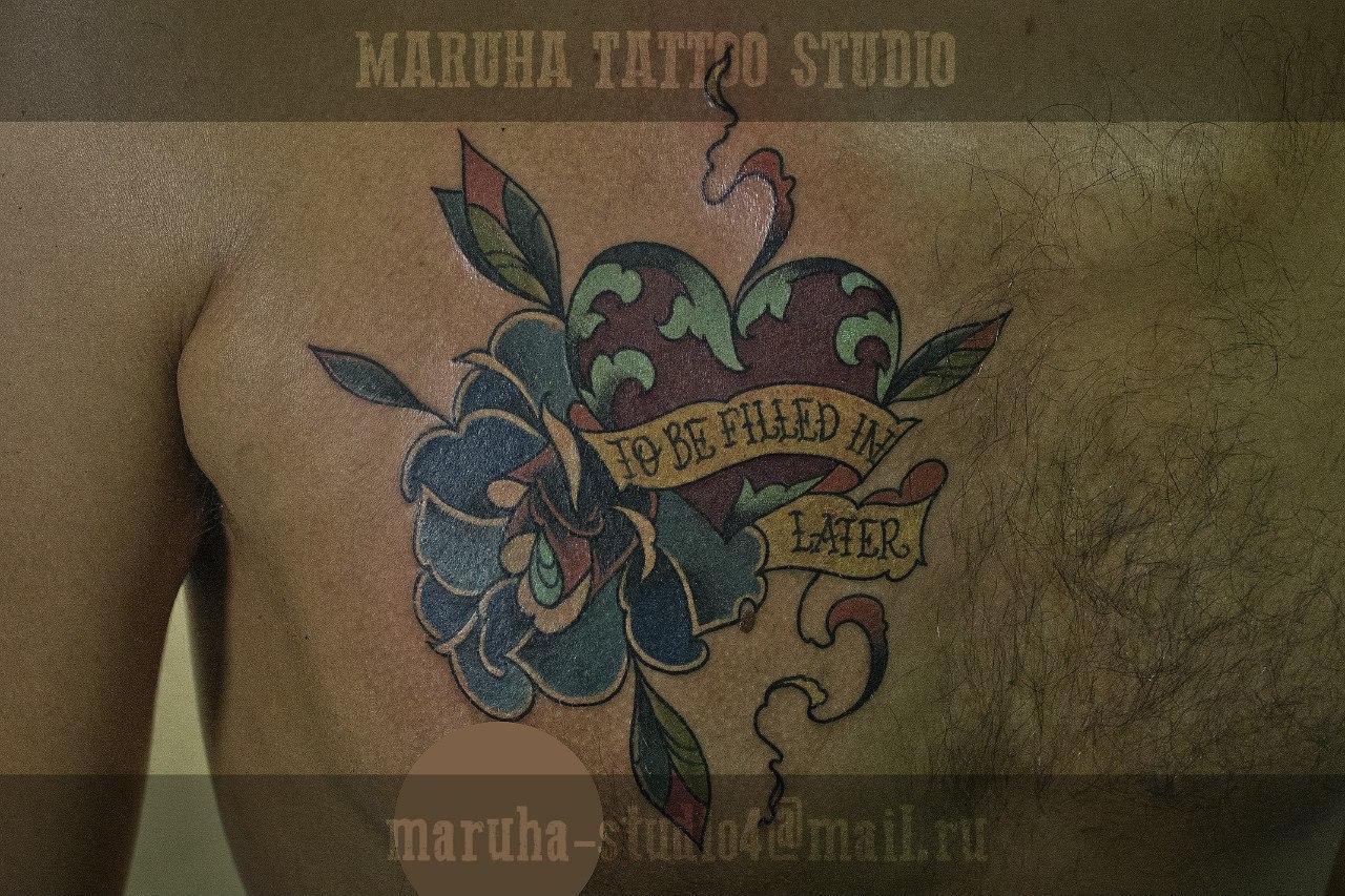 """Художественная татуировка """"Сердце с розой"""". Мастер Валера Моргунов."""