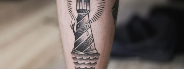 Художественная татуировка «Маяк». Мастер Андрей Черновалов.