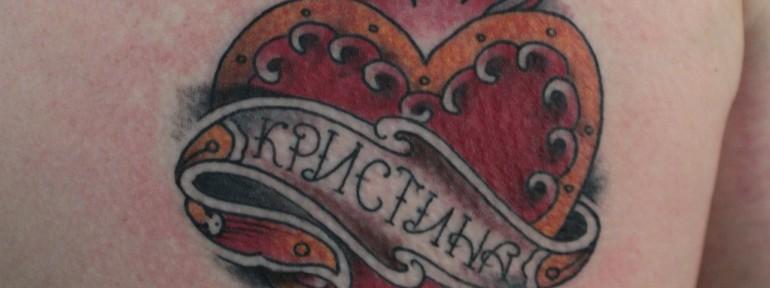 Художественная татуировка «Сердце» от Данилы-Мастера