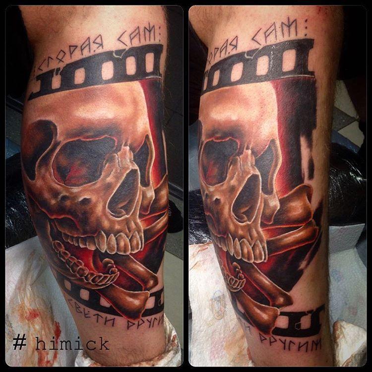 """Художественная татуировка cover-up """"череп"""". Мастер Женя-Химик."""
