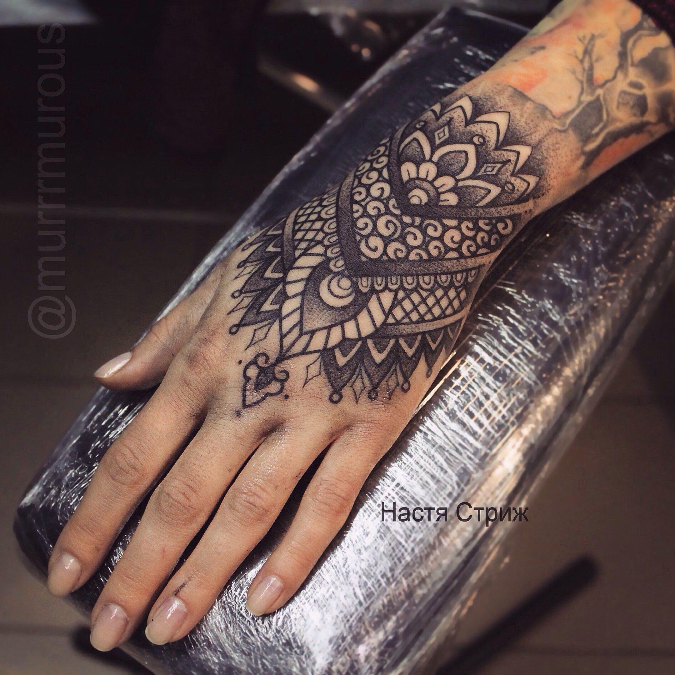 """Художественная татуировка """"Орнамент"""". Мастер Настя Стриж."""