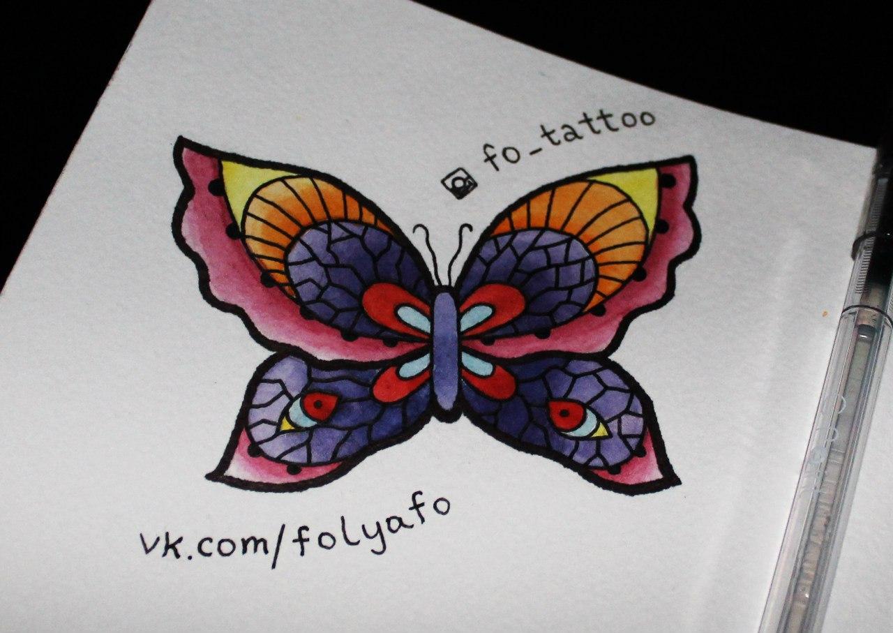 """Свободный эскиз """"Бабочка"""". Мастер Фоля Фо."""